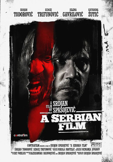 aserbianfilm_poster