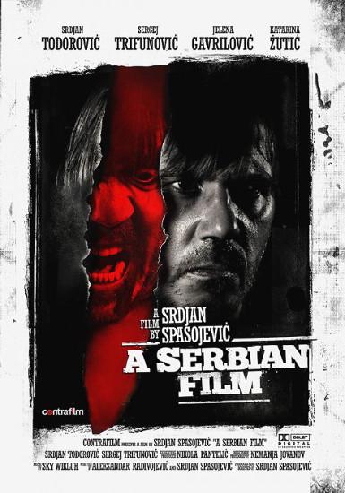 aserbianfilm_poster