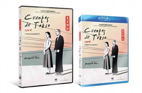 Portada de las ediciones en DVD y Blu-ray editadas por A Contracorriente Films