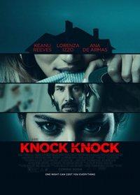 Póster de Knock Knock, de Eli Roth
