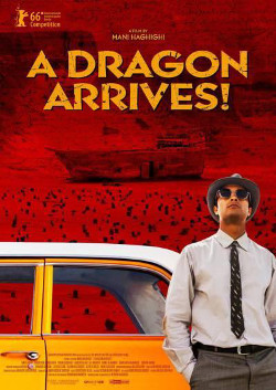 Cartel de A Dragon Arrives!