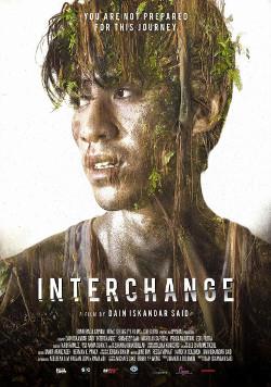 Poster de Interchange, dirigida por Dain Iskandar Said