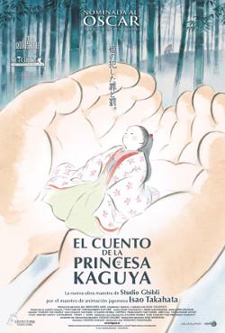 Cartel español de El cuento de la princesa Kaguya, de Isao Takahata