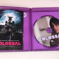 Colossal Blu-ray interior