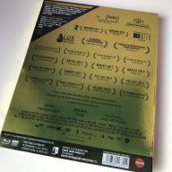 Verano 1993 contraportada funda Blu-ray
