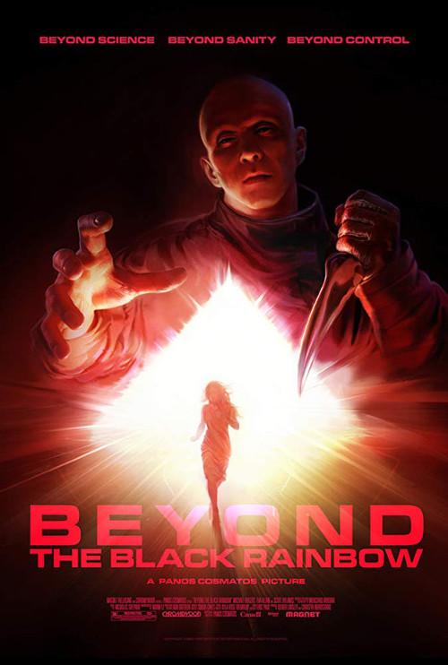 Póster de Beyond the Black Rainbow, dirigida por Panos Cosmatos