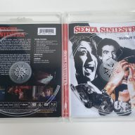 Secta siniestra Blu-ray amaray interior